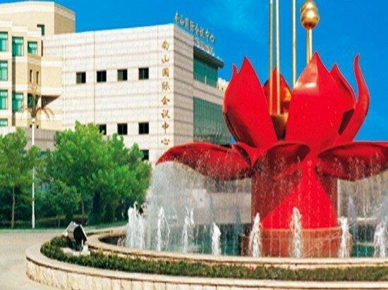 Nanshan International Conference Center Hotel