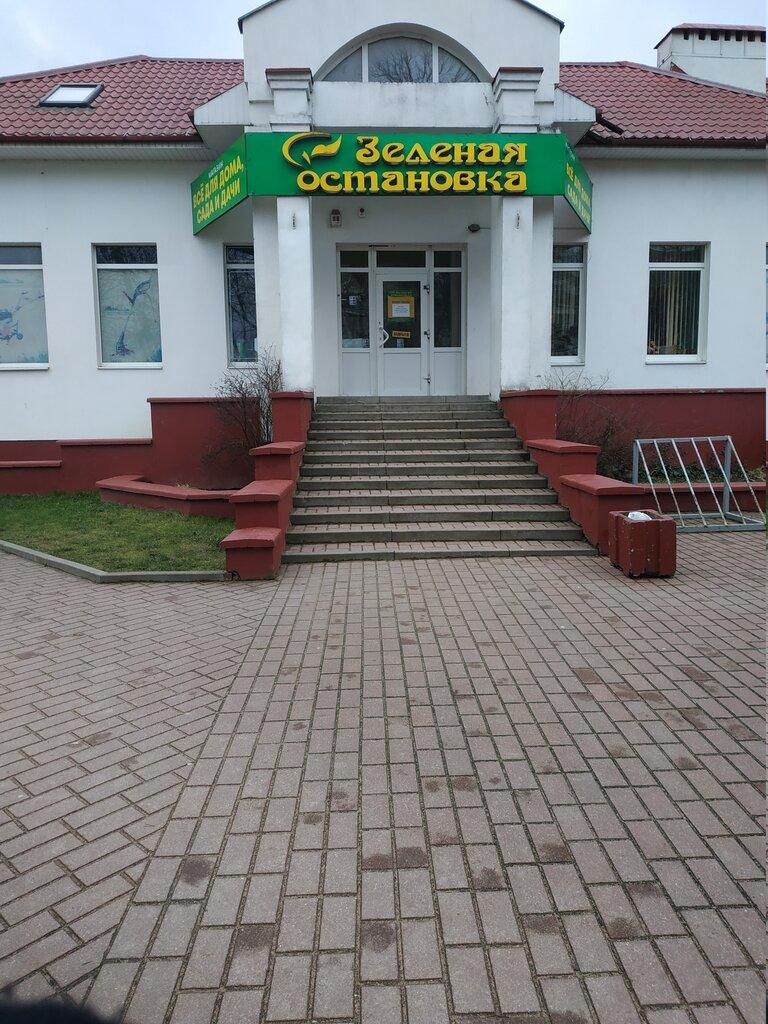 магазин семян — Зеленая остановка — Барановичи, фото №1