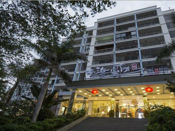 Phoenix Wutong Nanguo Fengqing Hotel