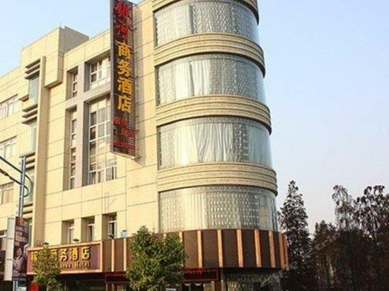 Xiaolan Yinhe Business Hotel