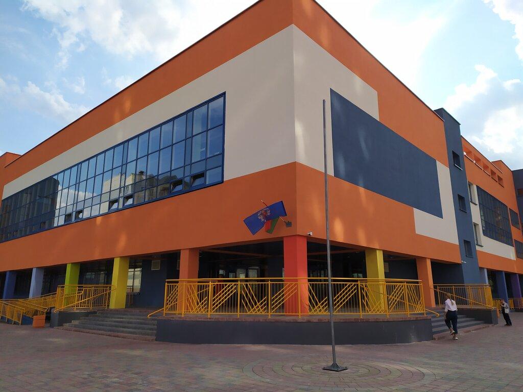 общеобразовательная школа — Средняя школа № 2 — Минск, фото №1