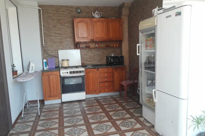 Guest House Pavlodar
