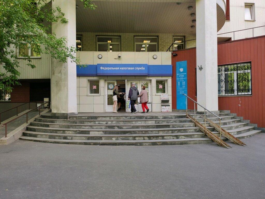 tax auditing — Inspektsiya Federalnoy Nalogovoy Sluzhby Rossii №18 po gorodu Moskve — Moscow, photo 2