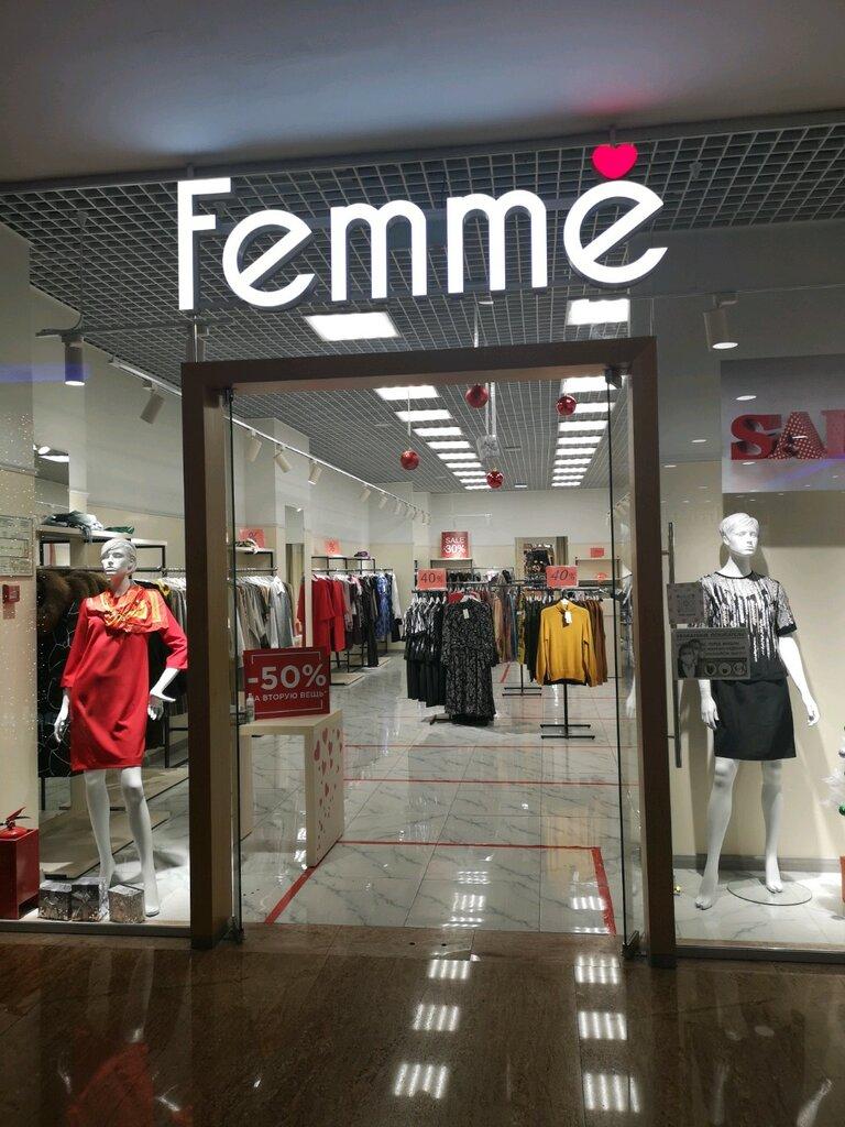 M Интернет Магазин Одежды Москва