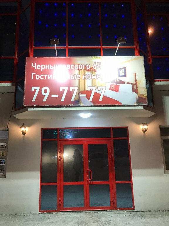 Мини-отель Санья