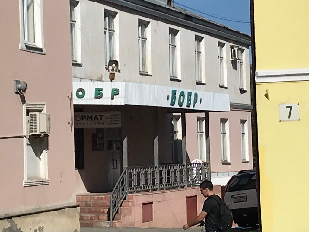 Магазин Бобр Липецк