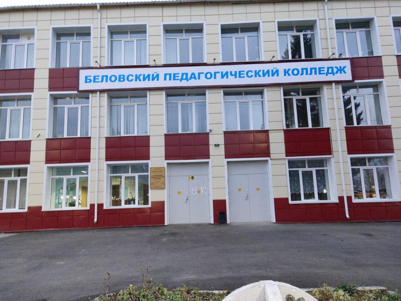 Беловский элеватор ооо белово заводы по выпуску транспортеров