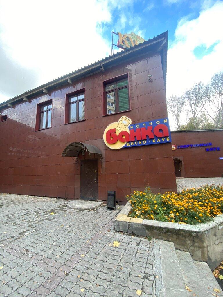 ночной клуб красногорск банка