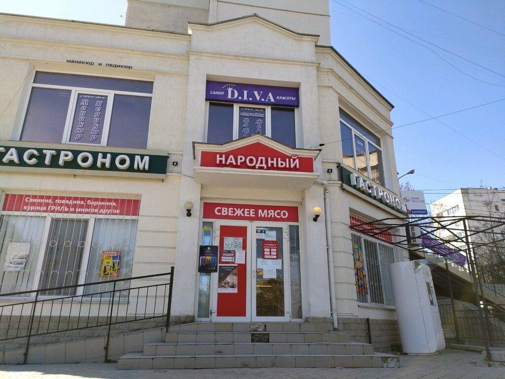 магазин продуктів — Народный — Севастополь, фото №2