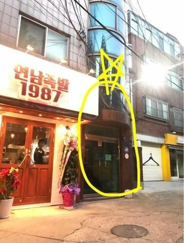 Kiki House 2 Hongdae Stn