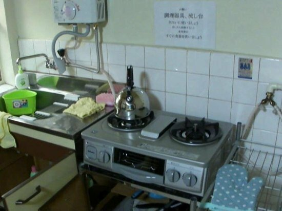 Naniwa Nishi Downtown Hostel