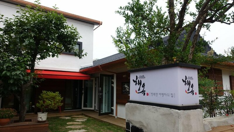 Eoddeon Hanok Guesthouse