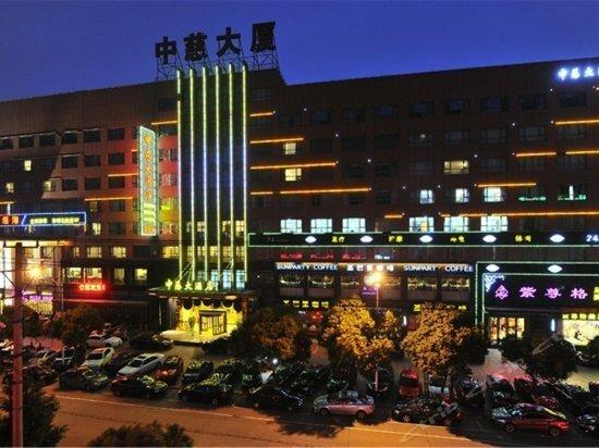 Cixi Zonci Hotel