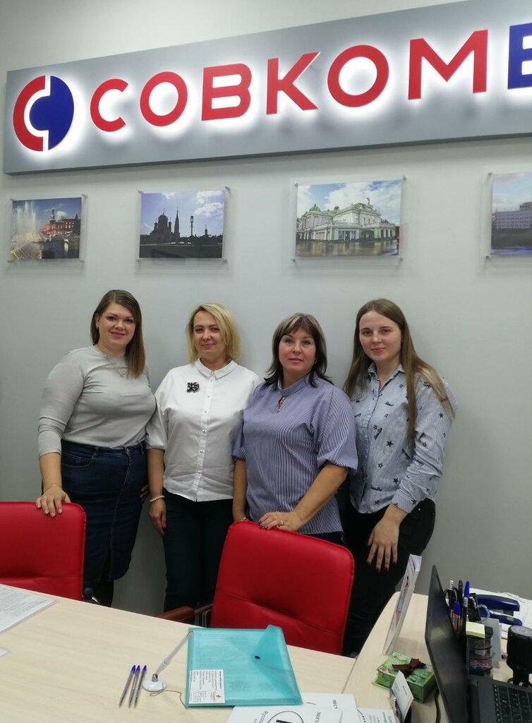ипотечное агентство — ТандемТ — Омск, фото №1