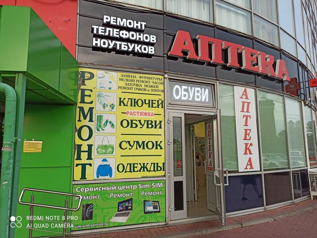 компьютерный ремонт и услуги — Сим-Сим-сервис — Санкт‑Петербург, фото №2