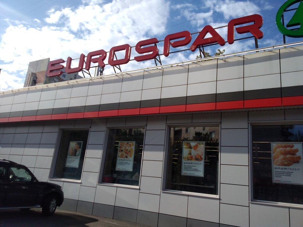 супермаркет — EUROSPAR — Москва, фото №1