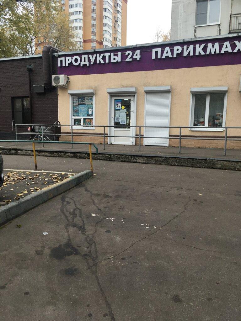 Барс бетон москва бетон в голицыно купить с доставкой цена