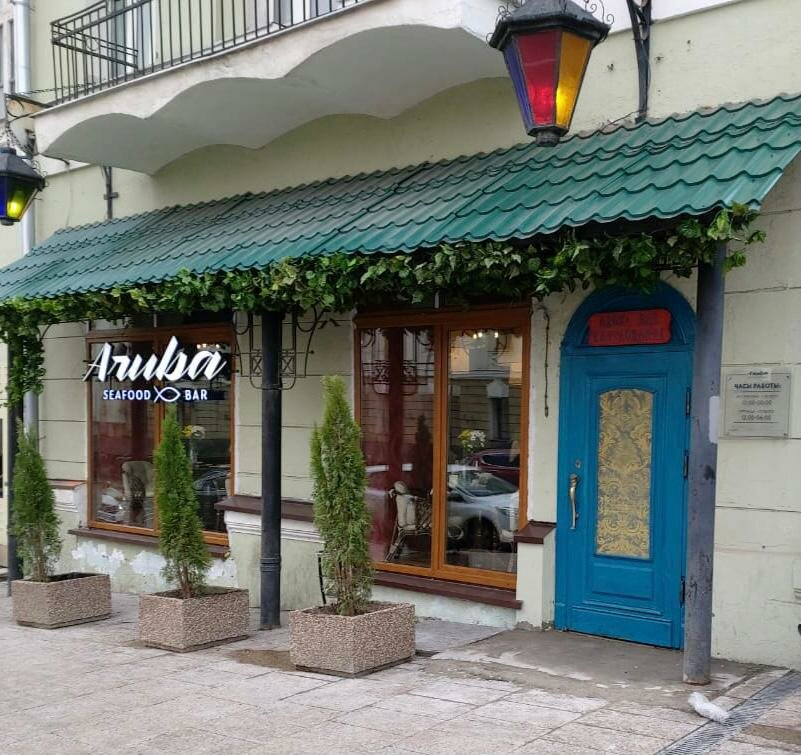 restaurant — Aruba seafood — Moscow, photo 1