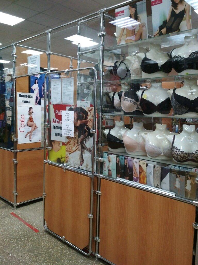 магазин женского белья владимир