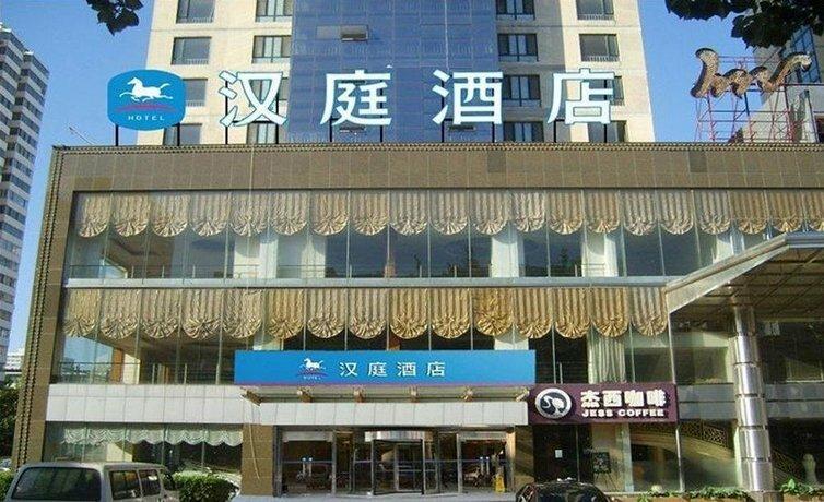 Hanting Express Beijing Xibianmen