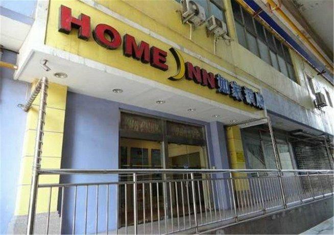 Home Inn Xi'an Dianzi 2nd Road Xi'an Shiyou University