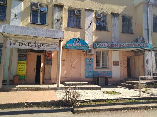 Модельное агенство туапсе высокооплачиваемая работа для девушки красноярск