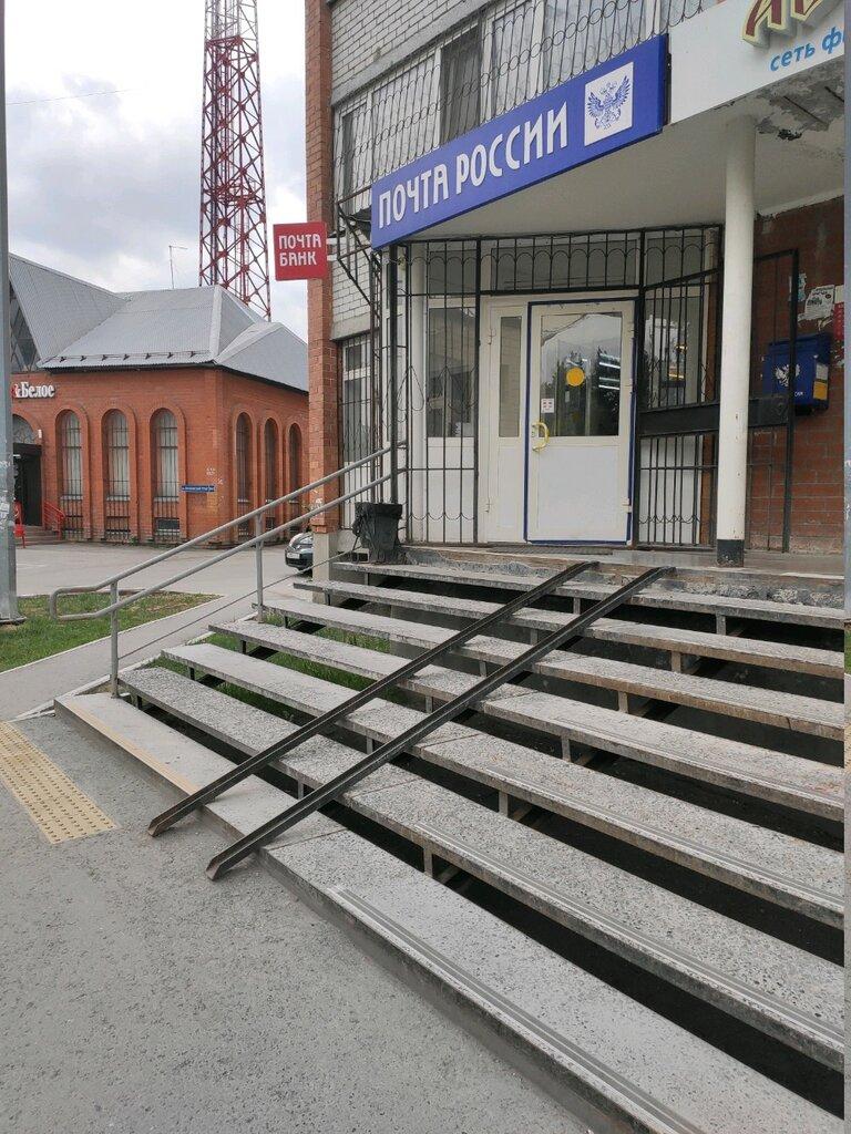 почтовое отделение — Отделение почтовой связи Тюмень 625018 — Тюмень, фото №1