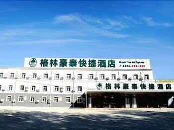 Gtinn Beijing Capital Airport T3 Xingang Express