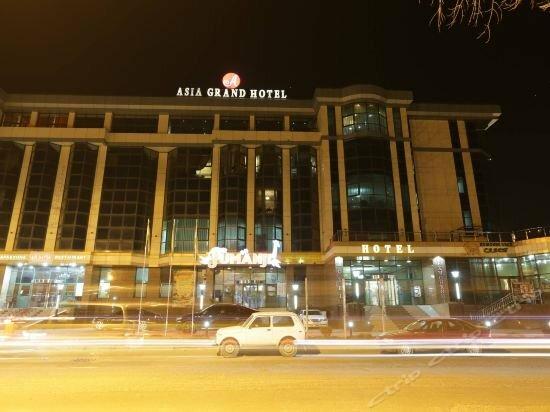Азия Гранд отель