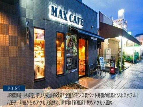 Hotel LiVEMAX Sagamihara-ekimae
