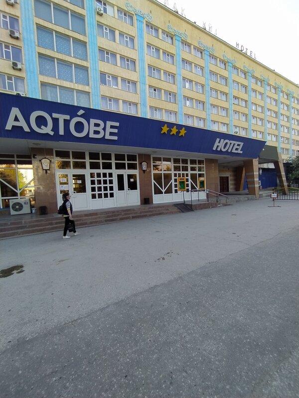 Гостиница Актобе