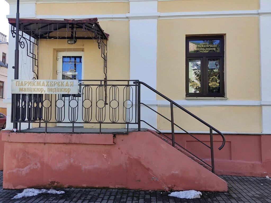 салон красоты — Esthetique — Гродно, фото №1