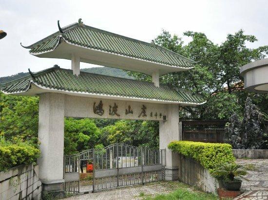 Furong Hongbo Resort