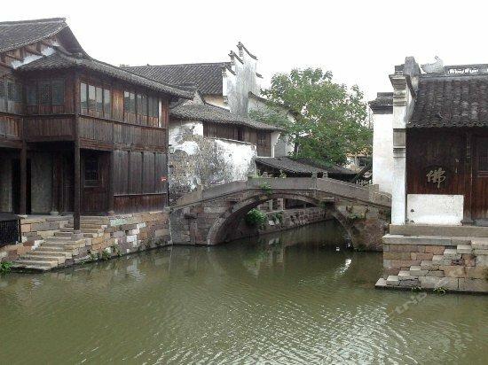 Wu Town Dongzha Liushi Inn