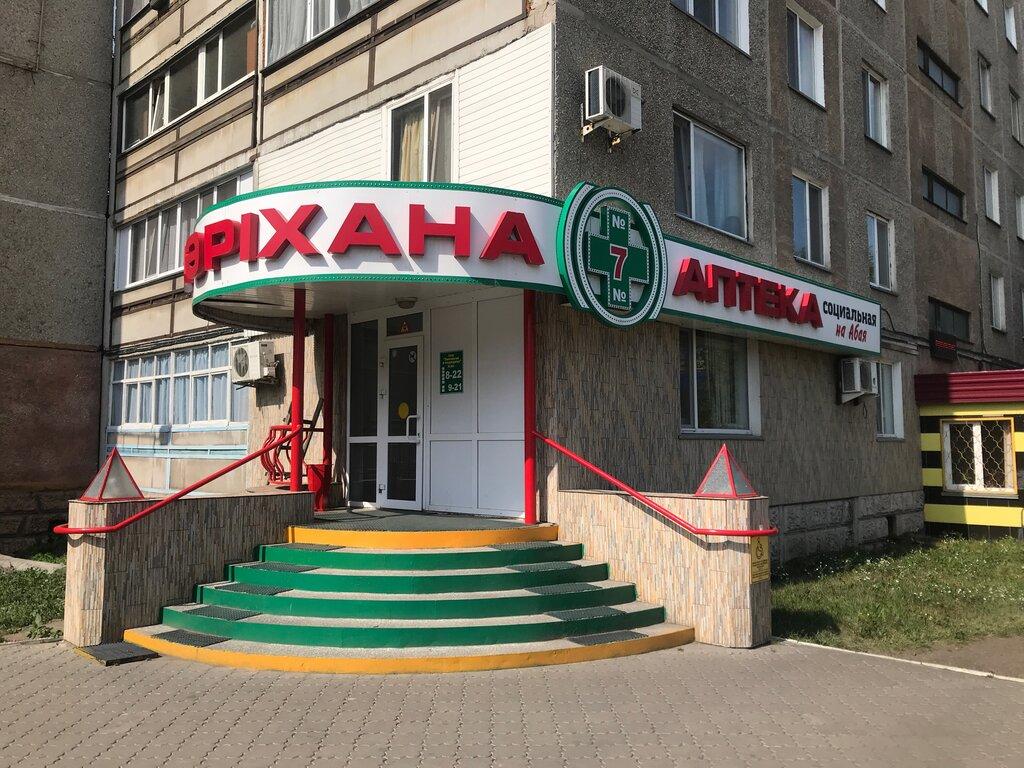 аптека — Социальная аптека № 7 — Петропавловск, фото №1