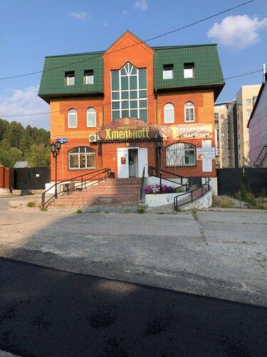 Поликлиника на Свободы - 5 врачей, отзывы   Ханты-Мансийск ...