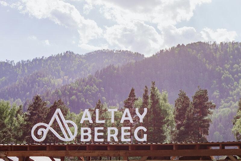 Altay Bereg