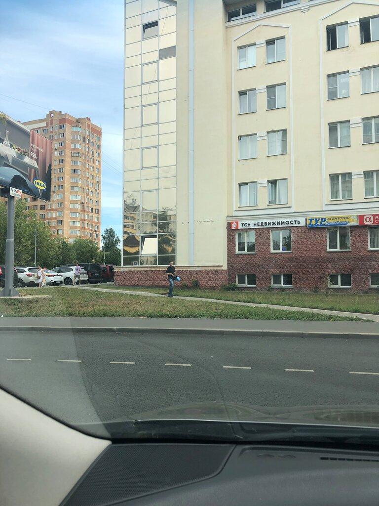 centers of state and municipal services — Mnogofunkcional'nyj centr predostavlenija gosudarstvennyh i municipal'nyh uslug — Korolev, photo 1