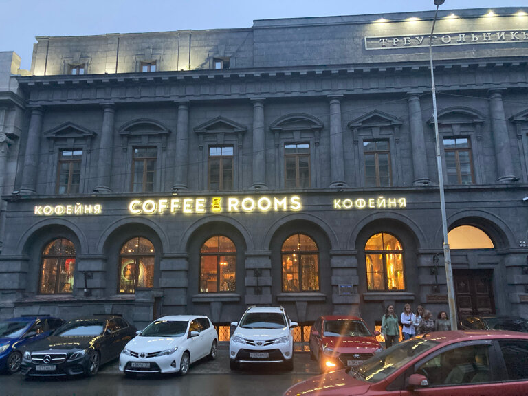 coffee shop — Cofferooms — Omsk, photo 1