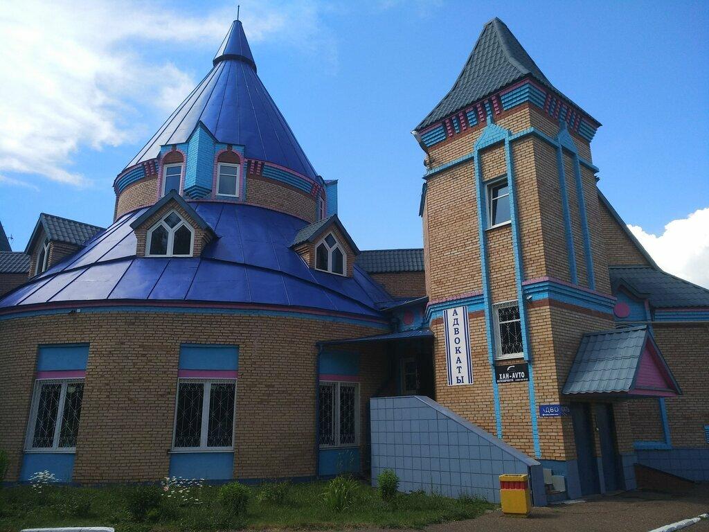 адвокаты — Адвокатская консультация № 2 — Нижнекамск, фото №1