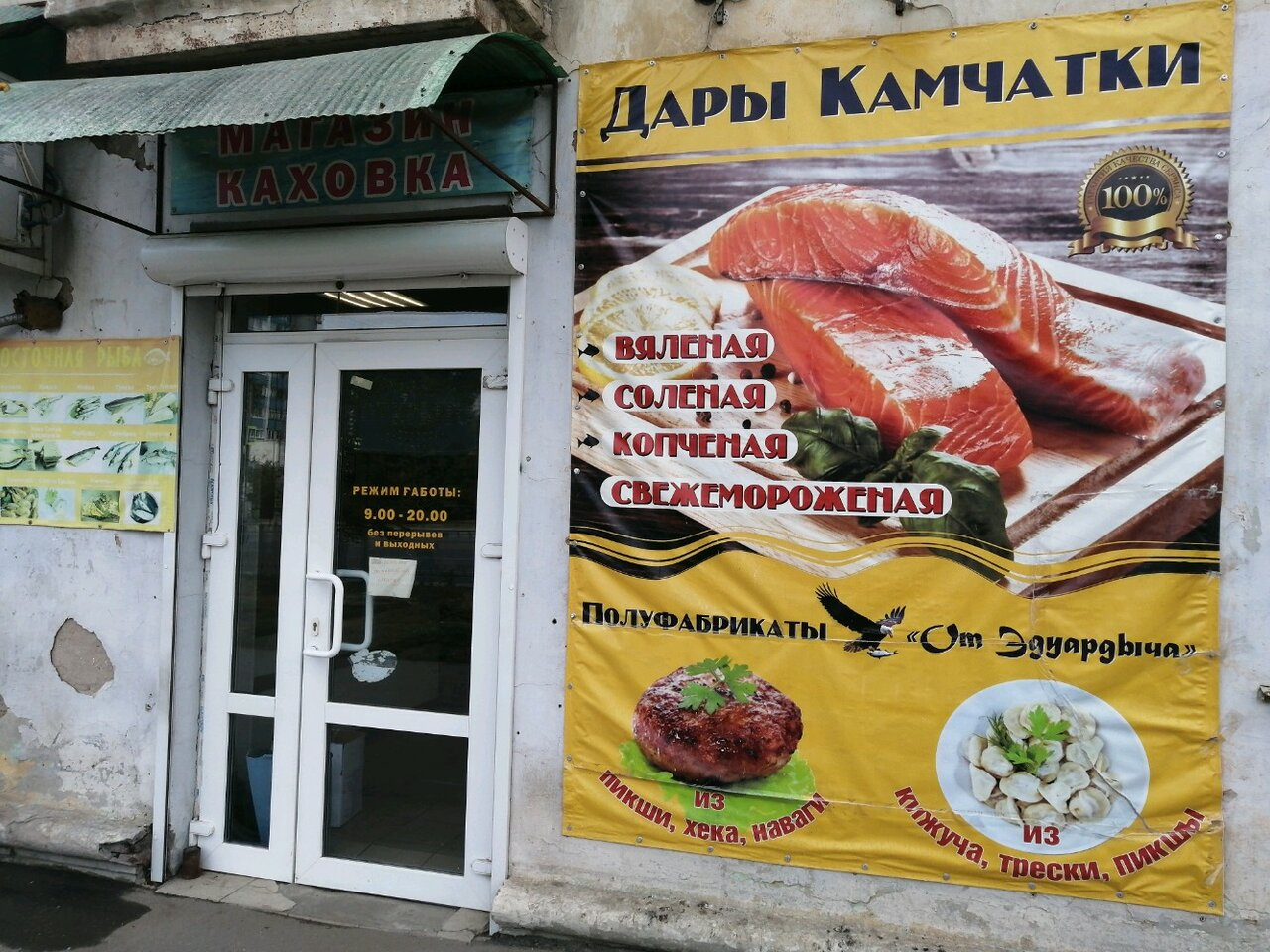 Магазины На Улице Победа В Самаре