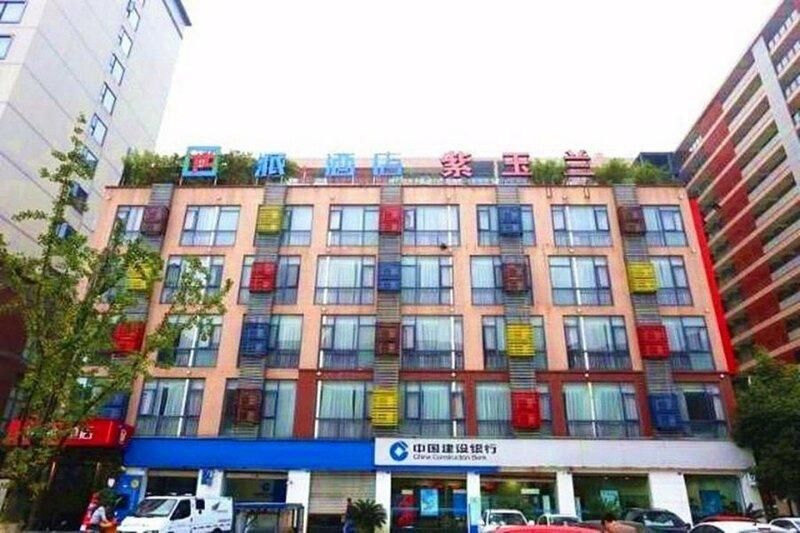 Pai Hotel Chengdu Cuqiao Shoes City Auchan