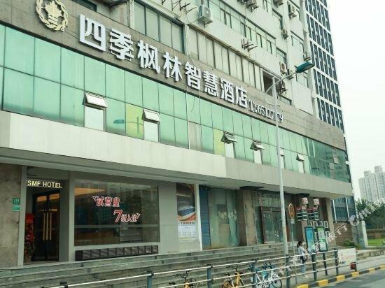 Pod Inn Shanghai Fudan University Wujiaochang