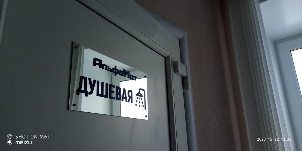 заработать моделью онлайн в невьянск