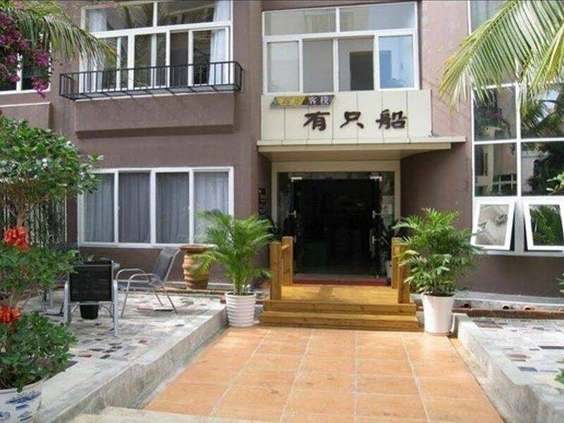 Sanya Yuanfang Inn - Dadonghai
