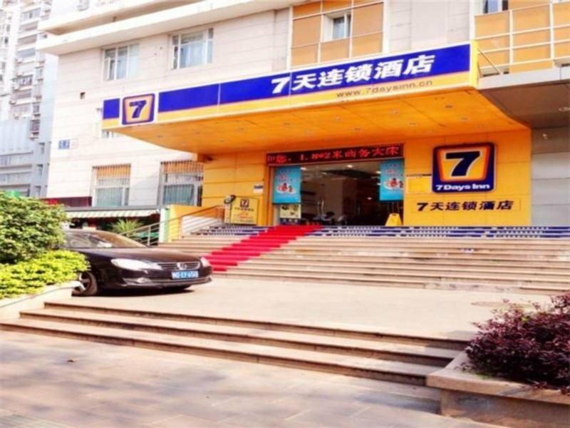 7 Days Inn Xiamen Hubin South Road Branch