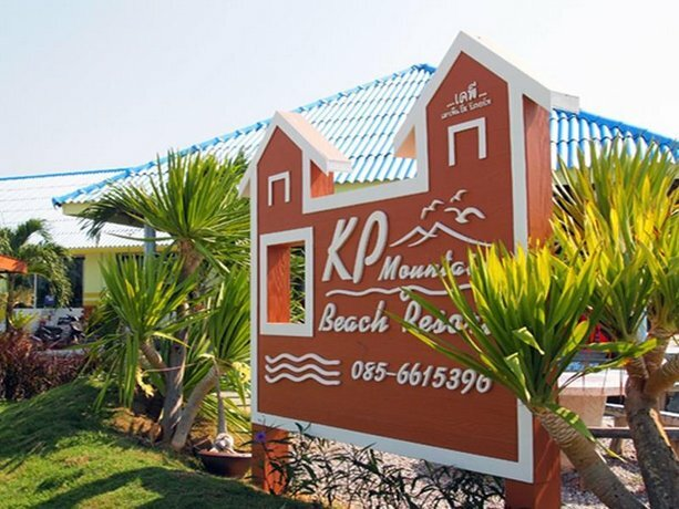 K. P. Mountain Beach