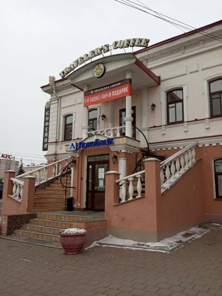 coffee shop — Traveler's Coffee — Omsk, photo 2