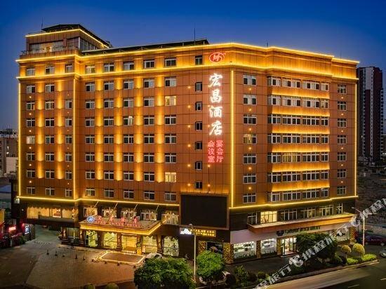 Hongchang Hotel Quanzhou