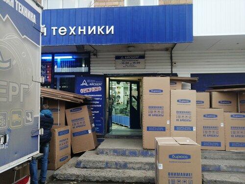 магазин камин м7